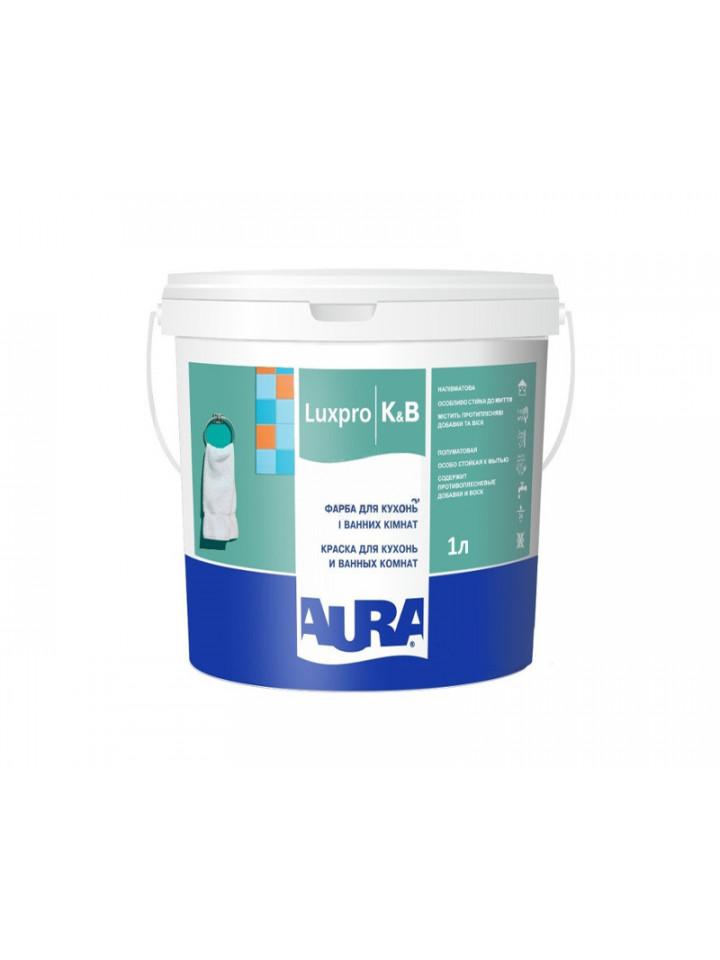 Краска латексная AURA LUX PRO KB для влажных помещений