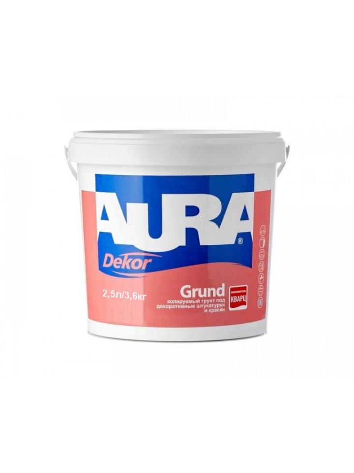 Грунт с кварцевым песком AURA DEKOR GRUND адгезионный