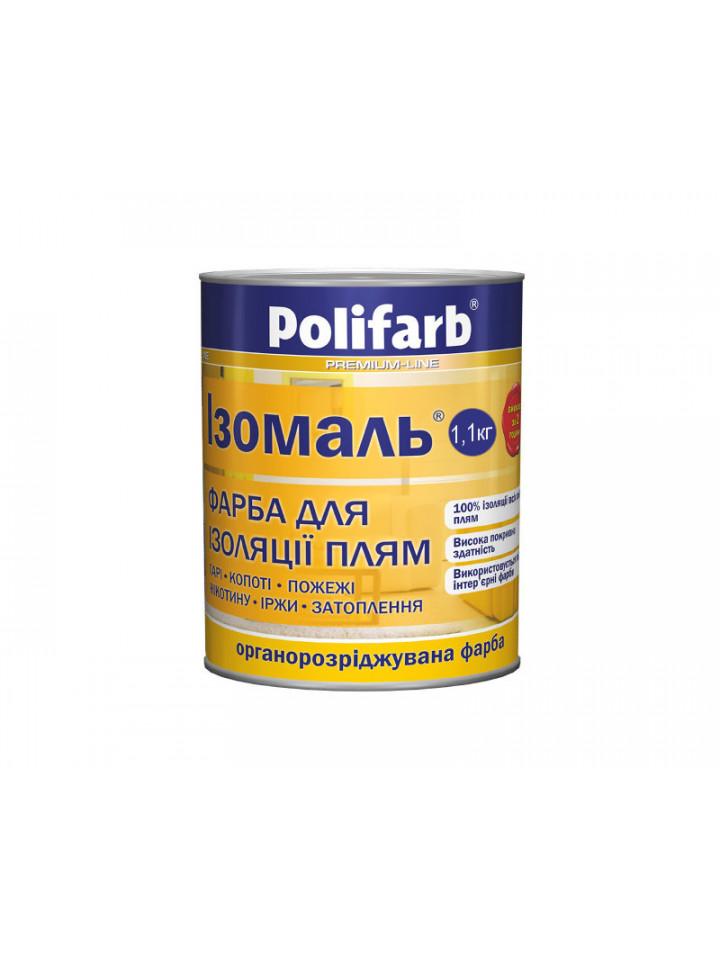 Краска акриловая POLIFARB ИЗОМАЛЬ для изоляции пятен 1,1кг белый
