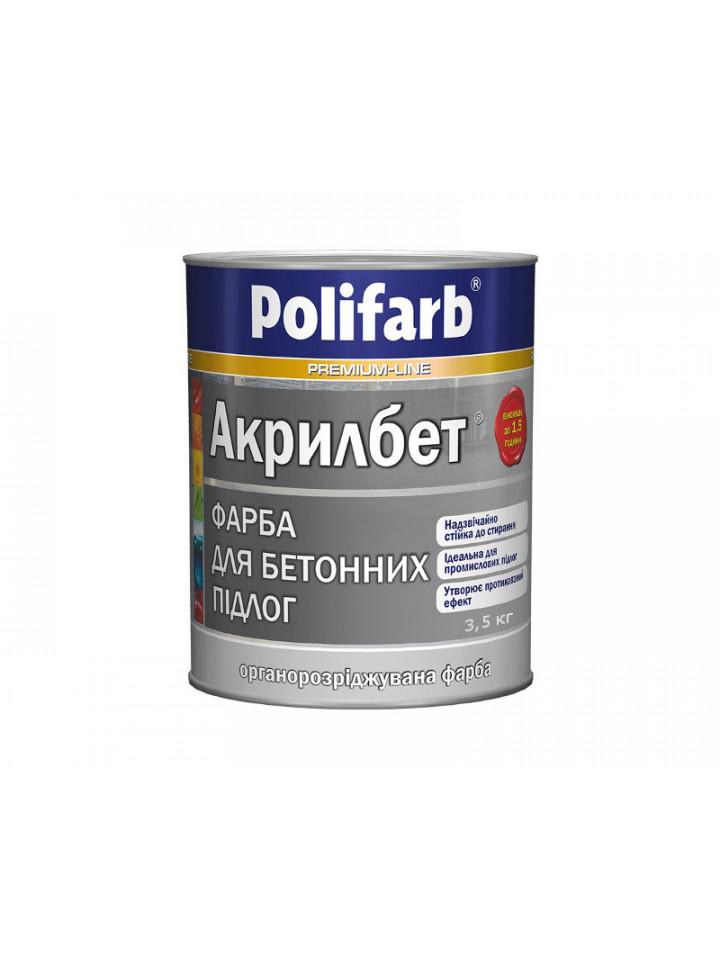 Краска акриловая POLIFARB АКРИЛБЕТ для бетонных полов 3,5кг серый