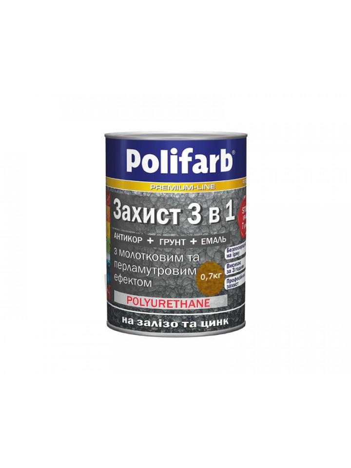 Емаль-грунт поліуретанова POLIFARB ЗАХИСТ 3 в 1 ХАММЕР молоткова
