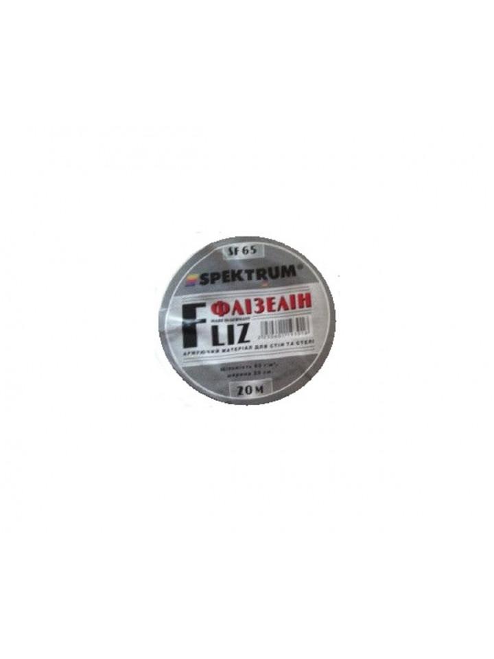 Стрічка флізелінова SPEKTRUM SF65-0,05 армована 20м2 білий