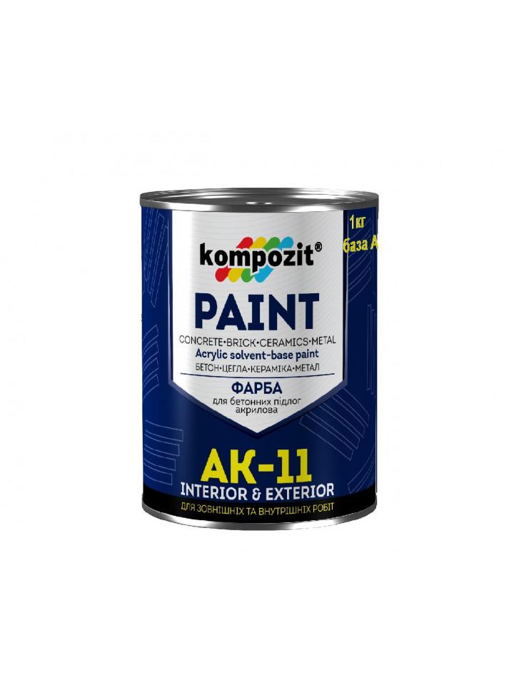 Краска акриловая KOMPOZIT АК-11 для бетонных полов