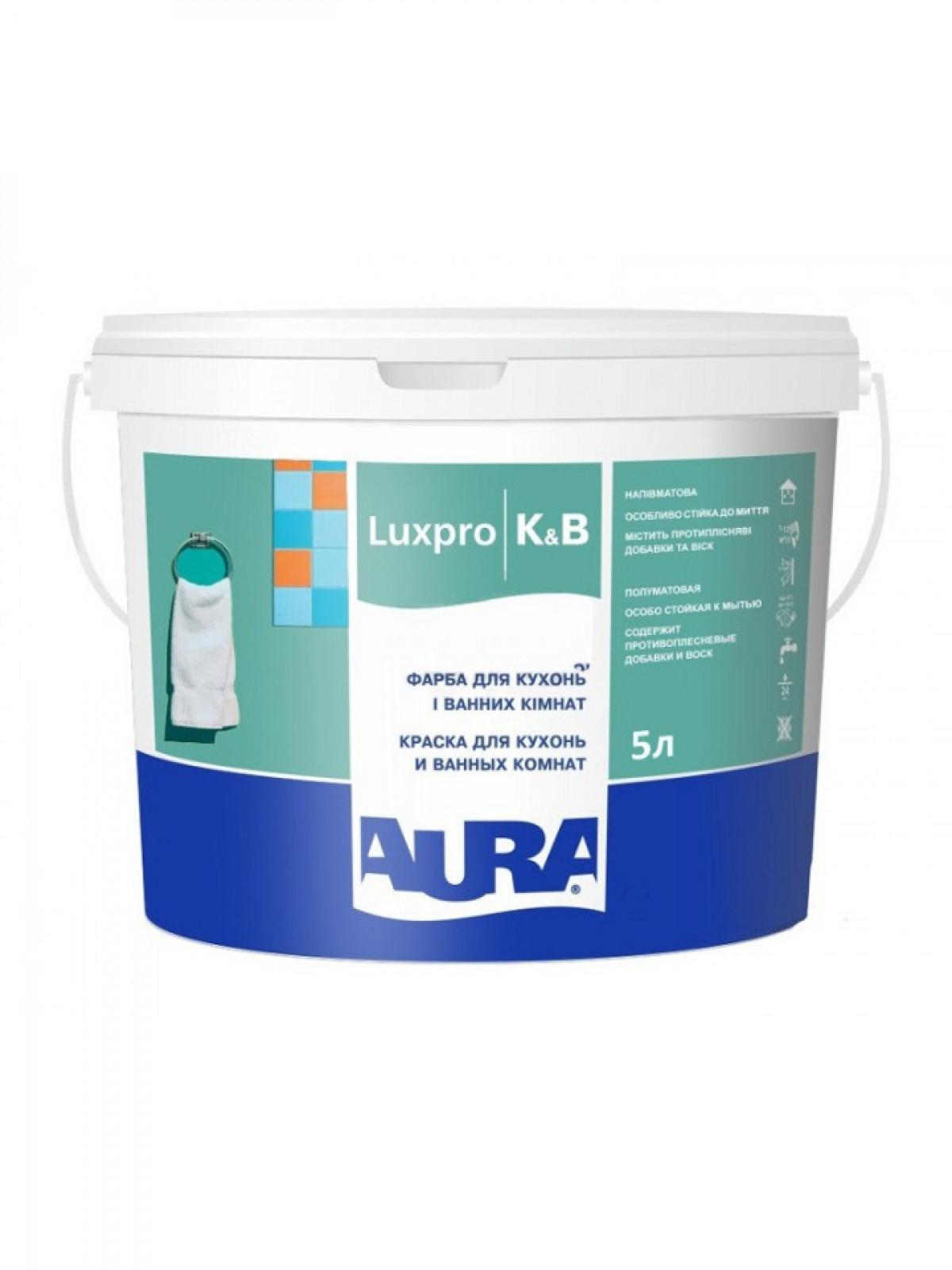 Фарба латексна AURA LUX PRO KB для вологих приміщень
