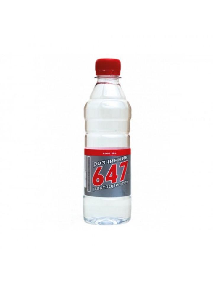 Растворитель органический  ХИМРЕЗЕРВ 647 БП без прекурсоров
