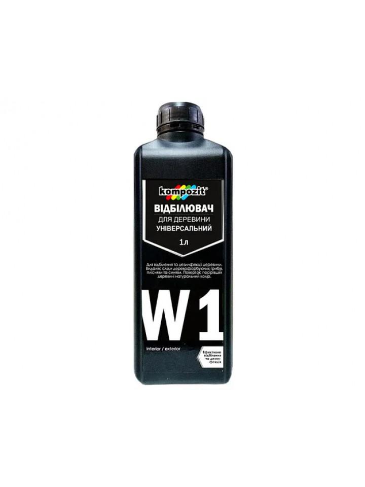 Очищувач відбілюючий KOMPOZIT W1 для деревини