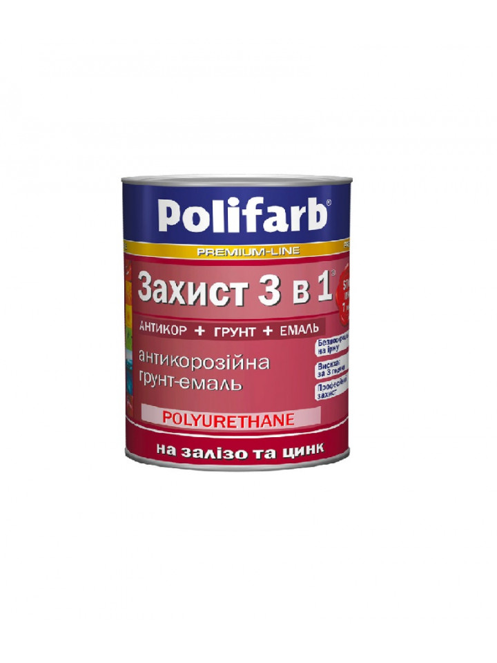 Емаль-грунт акрилова POLIFARB ЗАХИСТ 3 в 1 для металу і оцинковки